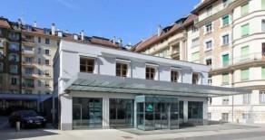 Коммерческая недвижимость в Женеве